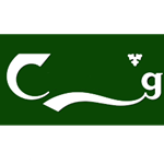 Answer carlsberg